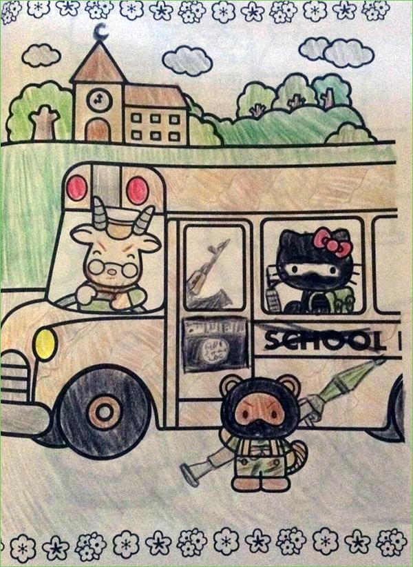 bus - EPIDIDYMIS_HUMMUS